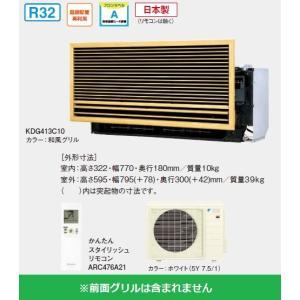 【ポイント最大 10倍】ハウジングエアコン ダイキン S28RMV 壁埋込型 10畳程度 前面グリル別売 単相200V [♪■]|maido-diy-reform