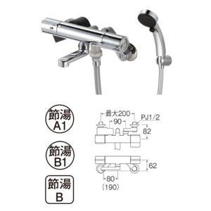 水栓金具 三栄水栓 SK18CK-T5L08 サーモシャワー混合栓 寒冷地用 バスルーム用 節水水栓 いつでも送料無料 お得セット