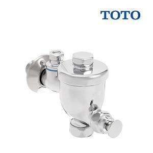 TOTO T60PR 小便器フラッシュバルブ(13mm、JIS) [■【最短翌営業日出荷】]|maido-diy-reform