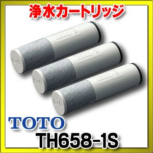 TOTO 清水器取替用カートリッジ(3個入り)  TH658-1S [≦] maido-diy-reform