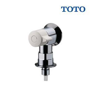 【在庫あり】TOTO TW11R 洗濯機用水栓...の関連商品3