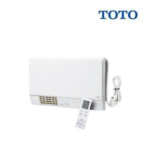洗面所暖房機 TOTO TYR340S 三乾王 AC100V 電源プラグ式 予約運転機能付き ワイヤレスリモコン(無線・赤外線式) [☆2] maido-diy-reform