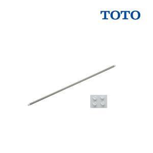 【在庫あり】TOTO 三乾王関連部材 ランドリーパイプ (950〜1800mm)【TYR501R】 [☆]|maido-diy-reform