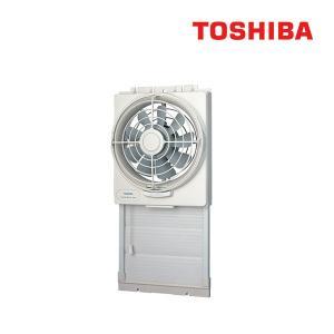 【ポイント最大 10倍】 VFW-25X2 窓用換気扇 東芝 25cm 排気式 [☆]