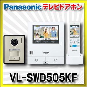 インターホン パナソニック ストア 新色追加して再販 VL-SWD505KF ワイヤレスモニター付テレビドアホン2-7タイプ 電源コード式 ■