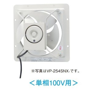 日本製 換気扇 東芝 VP-408SNX1 産業用換気扇 人気ブランド多数対象 有圧換気扇 ■ 単相100V用