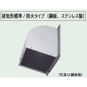 三菱 W-25SB 有圧換気扇用ウェザーカバー ステンレス 防鳥網標準装備 25cm用[□]|maido-diy-reform