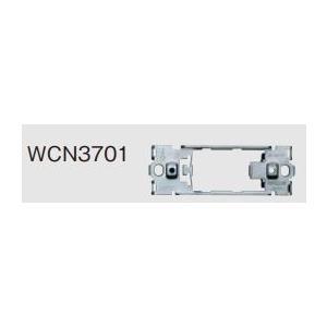電設資材 パナソニック WCN3701 フルカラー組合せ用取付枠1コ用 [∽]