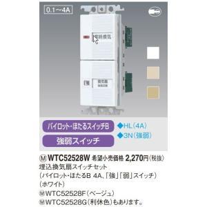 【ポイント最大 10倍】電設資材 パナソニック WTC52528W ホワイト コスモシリーズワイド21 埋込換気扇スイッチセット [∽]|maido-diy-reform