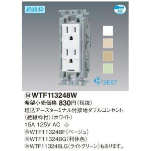 電設資材 パナソニック WTF113248W ホワイト 埋込...