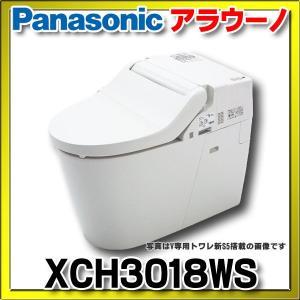 【在庫あり】パナソニック アラウーノV 【XCH3018WS (CH3010WS+CH301F+CH...