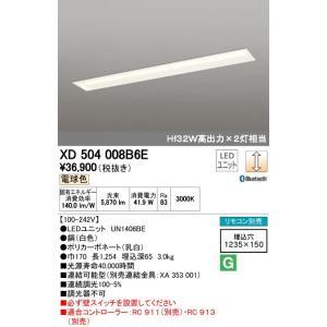 オーデリック オーバーのアイテム取扱☆ ストアー XD504008B6E LED光源ユニット別梱 ベースライト LEDユニット型 白 リモコン別売 Bluetooth調光 電球色 埋込型