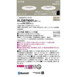 カテゴリ:照明器具 住宅照明 ダウンライト メーカー:Panasonic パナソニック 型番:xlg...