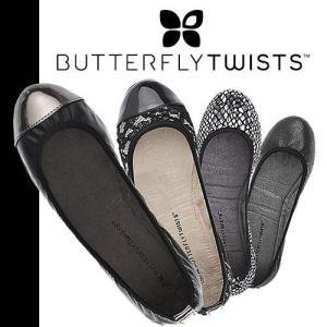バタフライツイスト 携帯スリッパ 携帯シューズ ルームシューズ 折りたたみ ポケッタブルシューズ 外履き Butterfly Twists|maido-selection