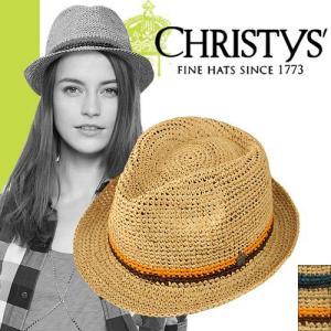 クリスティーズ ハット モンティーズ CHRISTYS' HAT Montys ccs1305|maido-selection