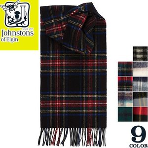 ジョンストンズ Johnstons 正規品 マフラー ストール カシミア レディース メンズ ブラン...