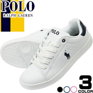 ポロ ラルフローレン Polo Ralph Lauren スニーカー レディース ローカット レザー シューズ 白 黒 ホワイト ブラック ネイビー QUINCEY COURT