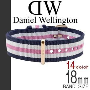 ダニエルウェリントン Daniel Wellington classic 36mm 18mm ベルト...