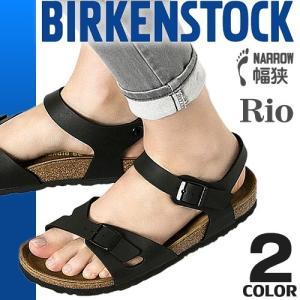 ◇ BIRKENSTOCKのシンプルなストラップサンダル ◇ 長時間履いても疲れにくいサンダル  ◆...