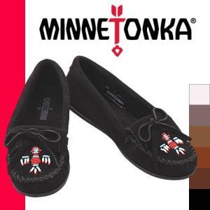 ミネトンカ モカシン ブーツ 白 ネイビー 日本正規品 サンダーバード MINNETONKA THUNDERBIRD