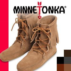 ミネトンカ ブーツ ショートブーツ フラットブーツ レディース トランパー スエード ぺたんこ 黒 ブラック ブラウン グレー 疲れない MINNETONKA TRAMPER|maido-selection