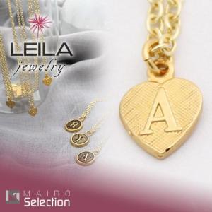 レイラジュエリー LEILA Jewelry ハート ネックレス レディース イニシャル ペンダント ゴールド 24K 14K アクセサリー ジュエリー|maido-selection