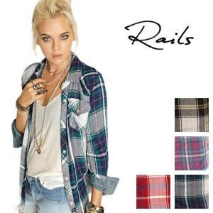 レイルズ Rails チェックシャツ テンセル Kendra Tencel Shirt|maido-selection