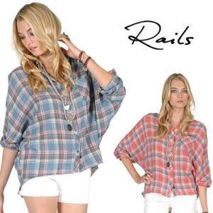 レイルズ Rails チェックシャツ Maya Plaid Shirt ドルマン メール便発送|maido-selection