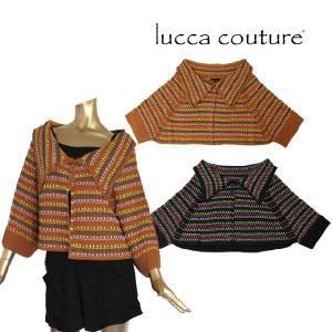 Lucca Couture ルッカクチュール 襟付きカラフル ニットポンチョ|maido-selection
