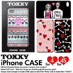 トキシー スマホケース スマホカバー アイフォンケース アイフォン4 かわいい おしゃれ Toxxy|maido-selection