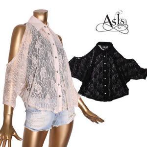 アズイズ As Is AsIs ソリッドレース コールドショルダー シャツ Solid Lace Cold Shoulder Shirt|maido-selection