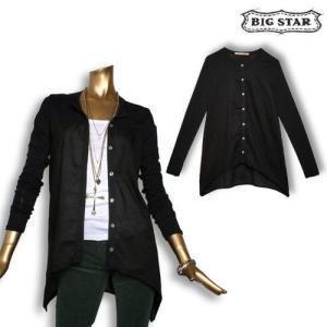 ビッグスター BIG STAR ダウンボタン カーディガン Dawn L/S Button Knit メール便発送|maido-selection
