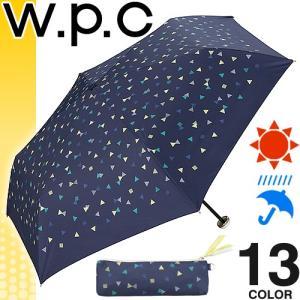 wpc w.p.c 日傘 折りたたみ傘 遮熱 UVカット 晴...