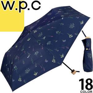 wpc w.p.c 折りたたみ傘 日傘 晴雨兼用 軽量 遮光...