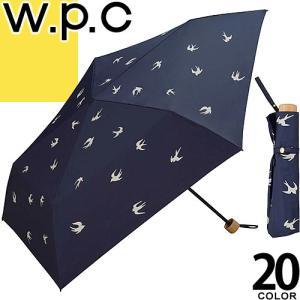 wpc w.p.c 折りたたみ傘 日傘 レディース UVカット 晴雨兼用 雨傘 軽量 超軽量 ブランド 大きい 丈夫 おしゃれ プレゼント 遮光 撥水|maido-selection