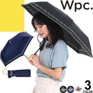 wpc w.p.c 折りたたみ傘 雨傘 レディース 軽量 超軽量 ブランド おしゃれ 大きめ 丈夫 ...