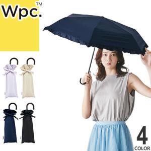 ◇ 晴雨兼用・折りたたみ日傘 ◇ 親骨長さ50cmで直径89cmを幅広くカバー ◇ 紫外線カット率は...