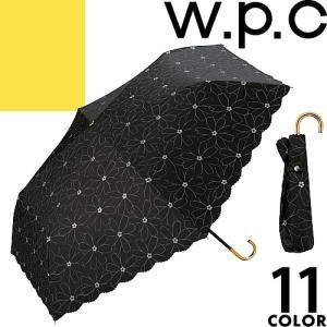 wpc w.p.c 折りたたみ傘 雨傘 日傘 レディース 遮光 ブランド おしゃれ 軽量 晴雨兼用 ...
