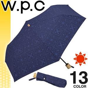 wpc w.p.c 傘 日傘 折りたたみ傘 晴雨兼用 レディ...