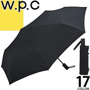 wpc w.p.c 折りたたみ傘 レディース メンズ 2019新作 自動開閉 雨傘 大きい 丈夫 軽...