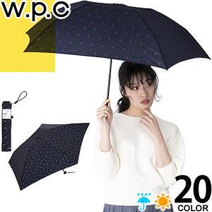 wpc w.p.c 折りたたみ傘 雨傘 レディース 2019新作 軽量 超軽量 ブランド おしゃれ ...