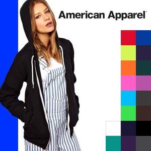 アメリカンアパレル American Apparel パーカ...