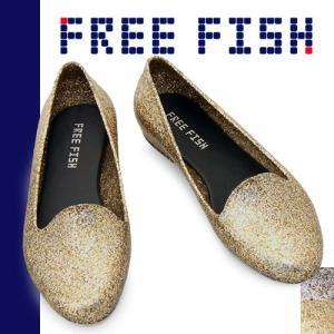 フリーフィッシュ オスカー2 FREE FISH Oscar2 グリッター オペラシューズ ラバーシューズ レインシューズ|maido-selection