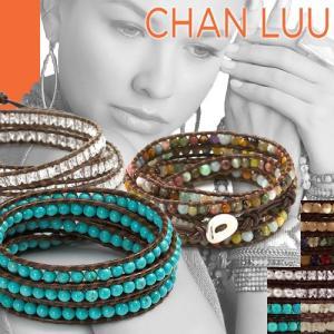 チャンルー CHAN LUU ブレスレット 正規品 ラップブレスレット パール スワロフスキー ターコイズ|maido-selection