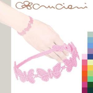 クルチアーニ c ブレスレット Cruciani バタフライ レースブレスレット 刺繍ブレスレット|maido-selection