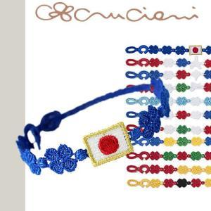 クルチアーニ c ブレスレット Cruciani 日本代表 サムライブルー サッカー レースブレスレット 刺繍ブレスレット|maido-selection