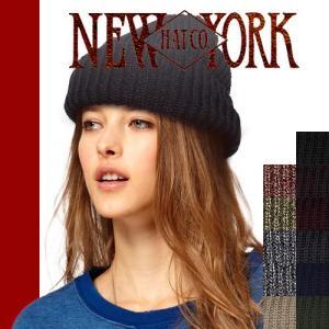 ニューヨークハット NEW YORK HAT レディース ニット帽 4648 4680 チャンキーカフ マールカフ|maido-selection