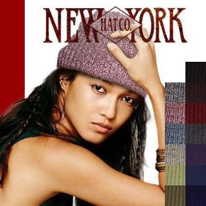 ニューヨークハット NEW YORK HAT レディース ニット帽 4655 4676 チャンキービーニー マールビーニー|maido-selection