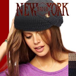 ニューヨークハット NEW YORK HAT レディース キャスケット ニット帽 4009 ヒップスター|maido-selection
