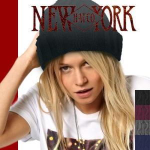 ニューヨークハット NEW YORK HAT レディース ニット帽 4699 ケーブルカフ|maido-selection